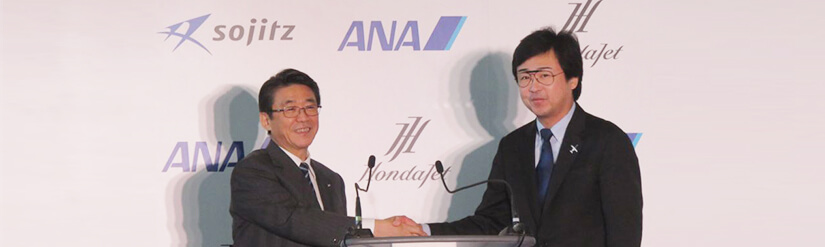 ANA Steps into Bizjet Market with Sojitz, Honda Aircraft
